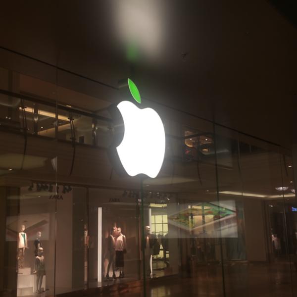 Lichtwerbung Apple-STORE